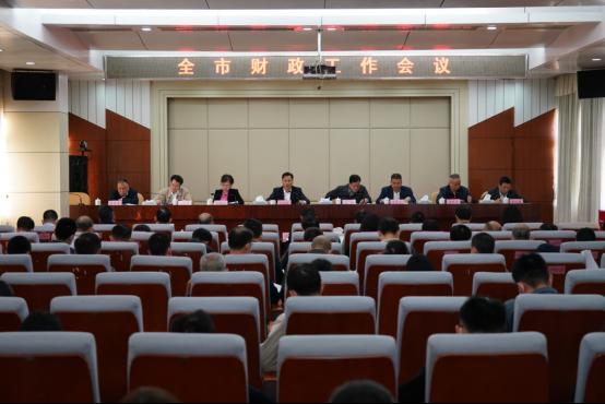 2021年全市财政工作会议在市...
